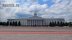 Дом правительства КБР