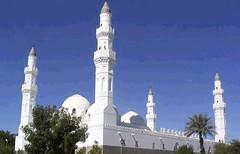 Kemewahan Masjid Quba (novelarselia) Tags: wisata muslim cairo destinasi mesir halal turki syariah al aqsa