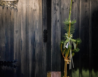 New Year's Decorations in Old Edo