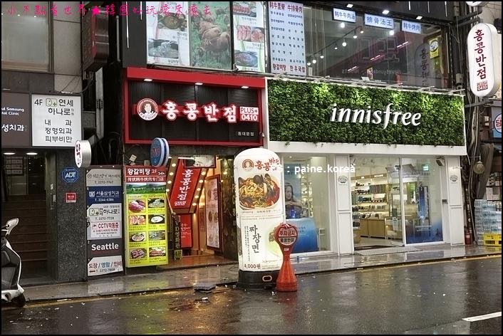 東大門 香港飯店1325.JPG