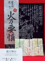 #3090 souvenirs: (Araretenjinyama) (Nemo's great uncle) Tags: summer station festival kyoto  float  gionmatsuri   araretenjinyama
