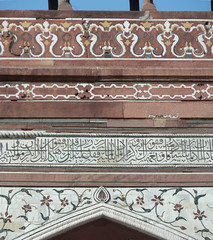 Taj Mahal Gateway Detail (Lazy B) Tags: india detail tajmahal agra 2006 gateway february fz5 indianarchive inlays
