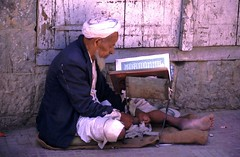 81-54 (World Picture Service) Tags: people faces 1987 middleeast arabia yemen quran portrets yemeni arabianpeninsula worldpictureservice yemenipeople peopleofyemen muslimcountry tourbycar