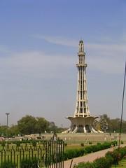 Minar e Pakistan (*Muhammad*) Tags: pakistan monument garden freedom symbol minaret punjab lahore a75 minar minarepakistan beautifulpakistan