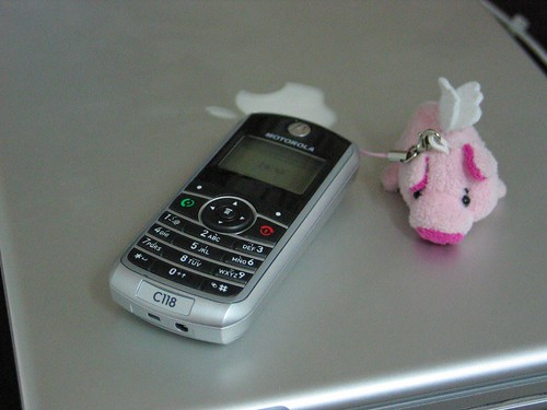 my chinese cell phone