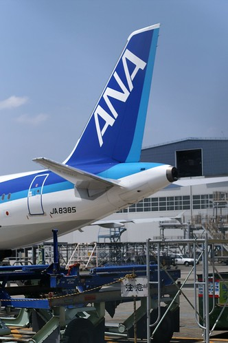ANA A320-211 (JA8385) @ ITM/RJOO