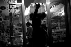 Shop window in Sanaa souk - Yemen (Eric Lafforgue) Tags: republic arabic arabia yemen arabian sanaa ramadan yemeni yaman arabie jemen lafforgue arabiafelix  arabieheureuse  arabianpeninsula ericlafforgue iemen lafforguemaccom mytripsmypics imen imen yemni    jemenas    wwwericlafforguecom  alyaman ericlafforguecomericlafforgue contactlafforguemaccom yemenpicture yemenpictures