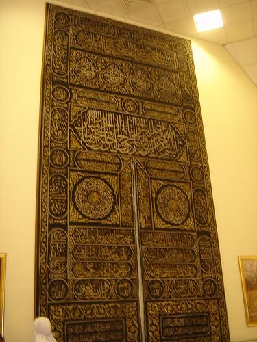 wallpaper islamic free download. Wallpaper: Sevilla 3