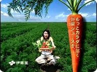 成海璃子_1日分の野菜『野菜食べる 篇』-1