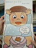 Weird Japanese potty training book (stupid clever) Tags: japanese book pottytraining japanesebook