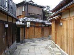 Ishibei Koji Street , Kyoto