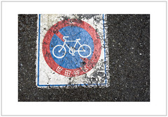 No Cycling (Pictures from the Ghost Garden) Tags: street urban signs japan tokyo nikon shibuya dslr urbanlandscape d7100