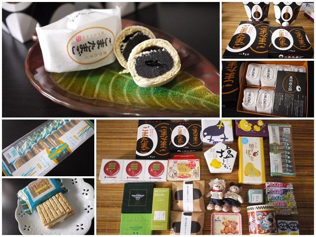 東京伴手禮點心銀座たまや芝麻蛋麻布かりんとシュガーバターの木砂糖奶油樹page