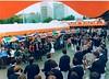 FDJ Jugendfestival in Ost-Berlin,DDR FDJ,DDR Pioniere,Thälmannpioniere (SchlangenTiger) Tags: ostberlin jugendfestival berlin freiedeutschejugend fdjtreffen fdj gst pioniere jungpioniere thälmannpioniere jungepioniere jugend kinder schule schüler gdr ddr
