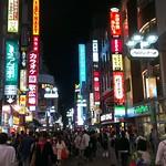 Lichtermeer in Shibuya, Tokyo