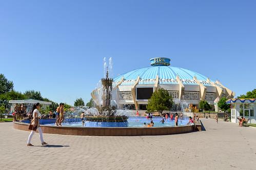 Circus building