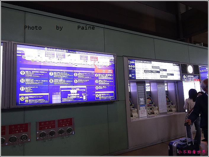 和歌山機場巴士 (2).JPG