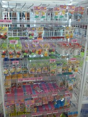 Iwako erasers (Amane-chan) Tags: japan shop paper japanese store texas toilet dollar pocky bento carrollton supplies matcha greentea bentou 100yen erasers daiso hyakuen iwako spondges usadaiso