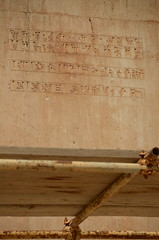 Cuneiform script at the remains of Pasargadae (Iran) (Rui Type Abreu) Tags: cuneiform