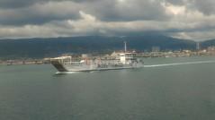 LCT LITE FERRY 20 (BukidBoy_31) Tags: liteferry20 liteferries liteshipping philippineships philippines ship cebucity philippineship