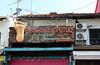 8H2_23640009 (kofatan (SS Tan) Tan Seow Shee) Tags: malaysia melaka malacca historicalcity kofatab pspj dutchsquare stpaulshill afamosafort psma photographicsocietyofmalacca malaccastraitsmosque riverside