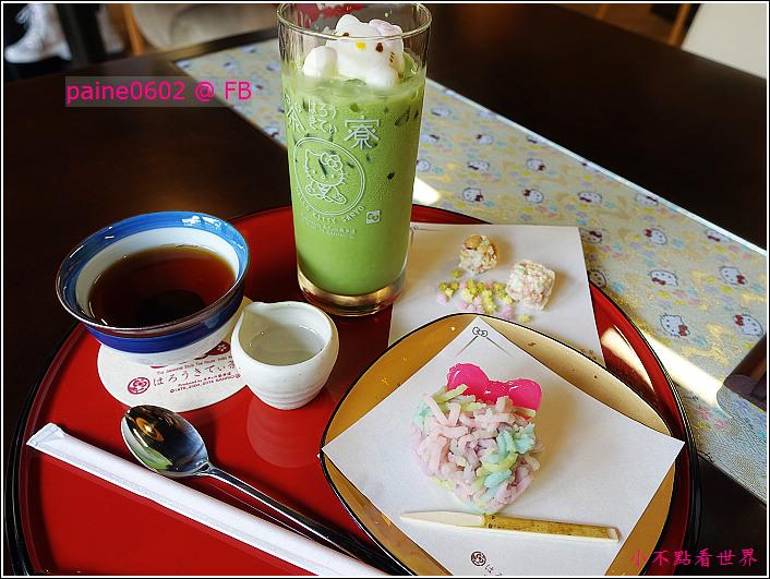 京都Hello Kitty茶寮 (45).JPG