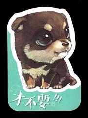 MOKA小狗异形 (lyzpostcard) Tags: china postcards douban gotochi directswap