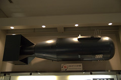 Atomic Bomb example