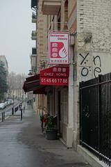 Chez Yong @ Paris (*_*) Tags: paris france europe city december 2016 winter cold saturday newyearseve chezyong chinese restaurant food china 75013 paris13 asian