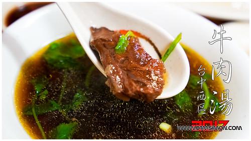 黃牛肉餃子館00.jpg