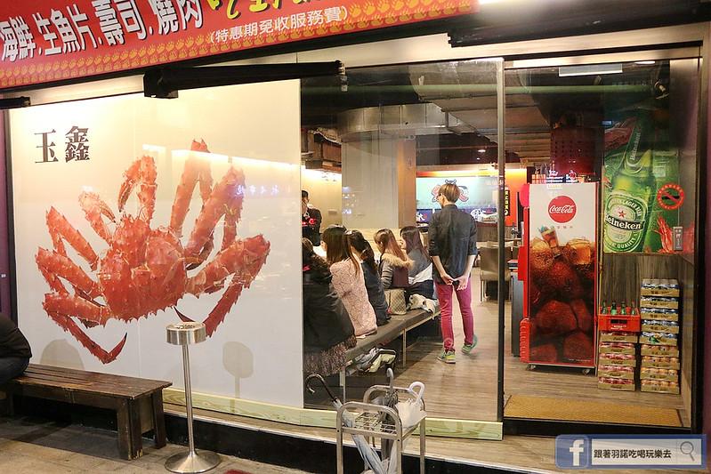 東區帝王蟹燒烤吃到飽日本料理熊老大日式炭燒006