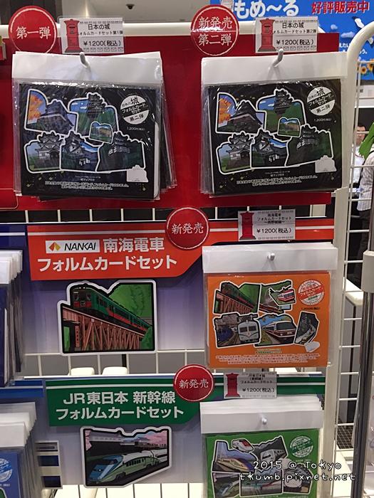 2015東京中央郵便局09.JPG