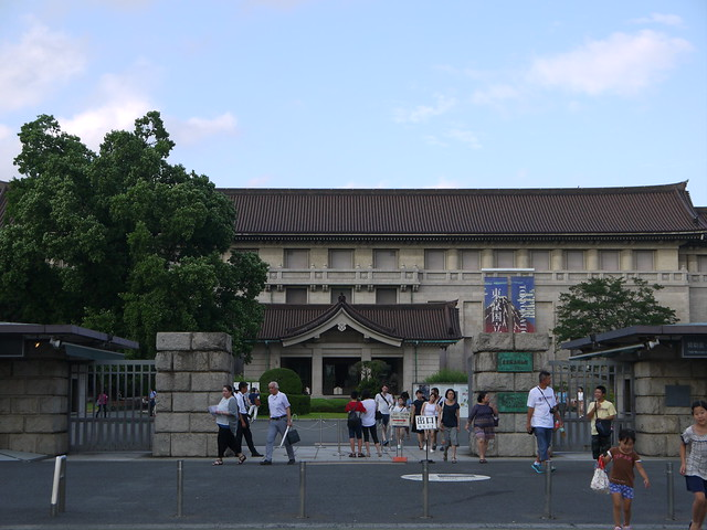 東京国立博物館ミュージアムショップ