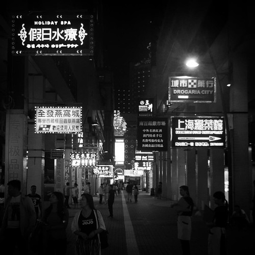 The neons of Macau.