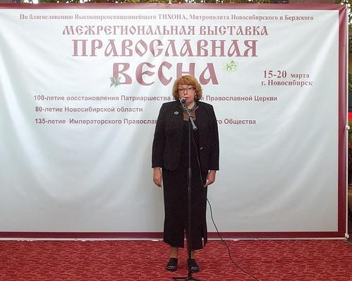 Генеральный директор «ЭкспоНск» - Елена Ивановна Уварова.image4