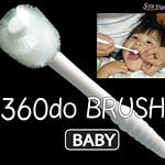 ベビー用歯ブラシの写真