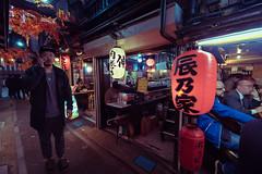 Yakatori Alley