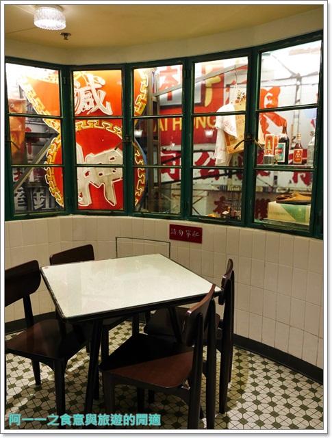 香港自助旅遊.星巴克冰室角落.都爹利街煤氣路燈.古蹟image017