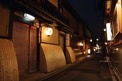 Pontoch (Tokyo Views) Tags: street japan night japanese alley kyoto district maiko geiko geisha kansai pontocho hanamachi