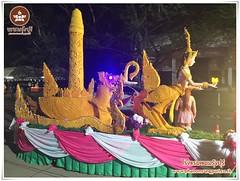 """Nangrong Lodges Nangrong Lodges Buriram Phanomrung,  """"ร่วมสืบสานวัฒนธรรมไทยในวันเข้าพรรษา ปี2558"""""""