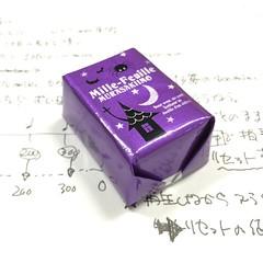 (^-^) (KOBAstudio) Tags: japan square squareformat murasaki  kobastudio iphoneography instagram instagramapp uploaded:by=instagram iphone5s
