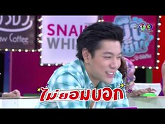 12   3/4 20  2558  Suek 12 Rasee HD - YouTube (SuBun Online) Tags: hd 12 20 liked 34 youtube  2558 suek rasee