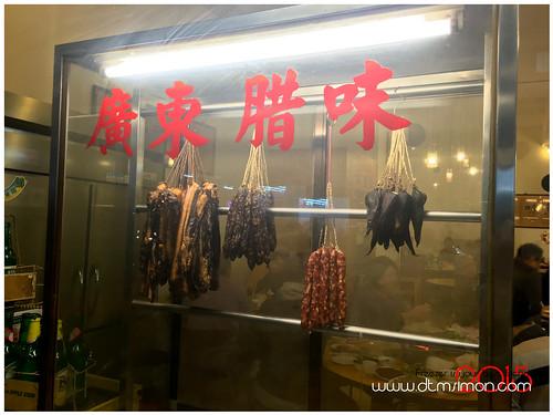 牛肉劉沙茶爐02.jpg