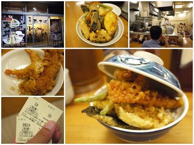 日本自助旅遊東京新橋美食天丼あきばpage
