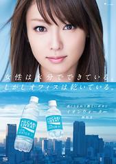 深田恭子 画像6