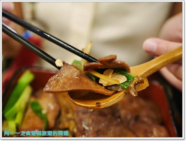 開丼燒肉丼飯捷運內湖港墘站美食西湖店菲力牛排菜單免服務費image052