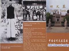 Eunuchs' cemetery, Beijing (mtrank) Tags: beijing eunuchs tianyi eunuchscemetery
