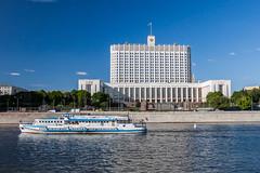 IMG_0499 (Roman Yerokhin) Tags: 2016 москва сити небоскребы