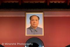 untitled-2047.jpg (minorshk) Tags: beijing chairmanmao china prc tiananmensquare night beijingshi cn