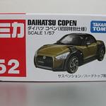 No.52 DAIHATSU COPEN